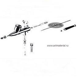 Игла 0.5 mm. для Аэро-Про 125/102/103