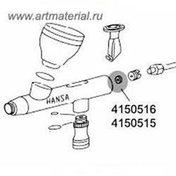 Уплотнение пистона для Hansa 101/201/301/151/251/351/451