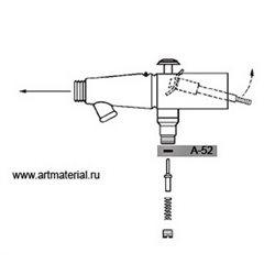 Уплотнение штока воздушного клапана для Paasche (комплект 6шт.)