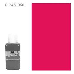 Краска акрил-уретановая Vallejo Premium/ сепия