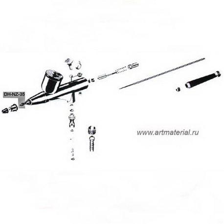 Сопло 0,35мм для Аэро-Про 35/35С
