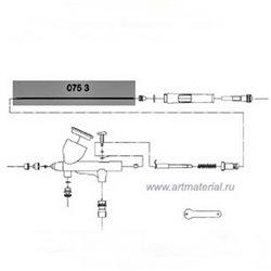 Игла 0,3 мм для Iwata HP - СH/ С Plus