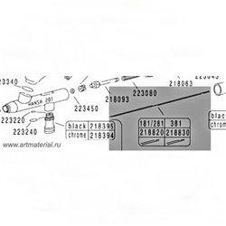 Игла 0.3 mm для Hansa 351/381/451/481/681
