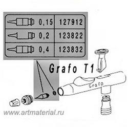 Сопло в сборе 0,15mm для Evo/Focus/Grafo