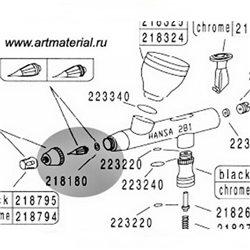 Уплотнение сопла для Hansa 181/281/381/451/180/280/380/382 3шт.