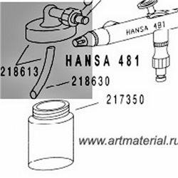 Адаптер в сборе с сифонной крышкой для стекляной банки 15мл. в сборе, для Hansa 481